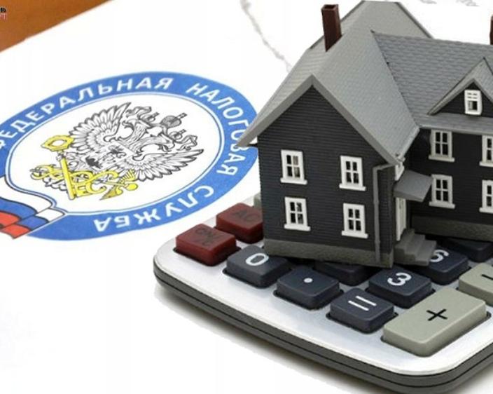 повышение налога на имущество